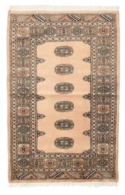 パキスタン ブハラ 2ply 絨毯 RZZAF685