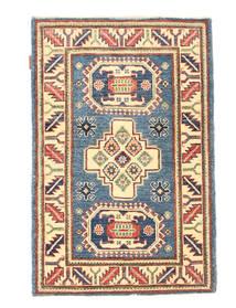 Alfombra Kazak NAN497