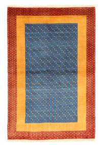 Kashkooli Gabbeh carpet AHN59