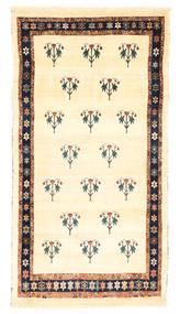Kashkooli Gabbeh rug AHN183