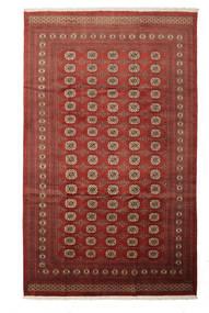 Pakistan Bokhara 2ply tapijt RZZAE147