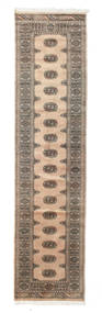 Pakistan Bokhara 2ply carpet RZZAF722