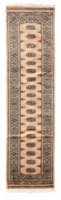 Pakistan Bokhara 2ply carpet RZZAF589
