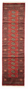 Pakistan Bokhara 3ply carpet RZZAD46