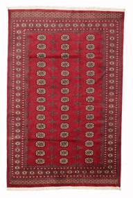 パキスタン ブハラ 2ply 絨毯 RZZAE206