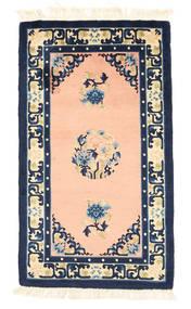 China antiquefinish carpet DFA443