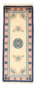 China antiquefinish carpet DFA285