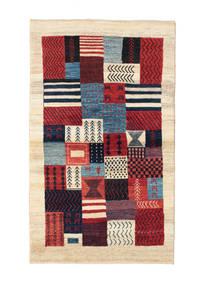 Kashkooli Gabbeh carpet RZZZP79