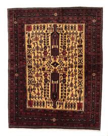 Afshar carpet RZZZN2