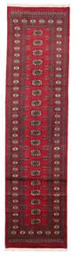 Pakistan Bokhara 2ply carpet RZZAF519
