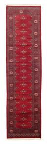 Pakistan Bokhara 2ply carpet RZZAF318