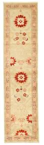 Egypt 絨毯 XKA10