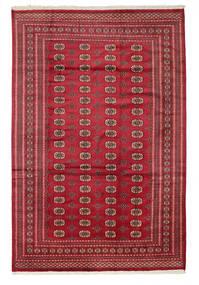 Pakisztáni Bokhara 2ply szőnyeg RZZAF789