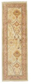 Egypt tapijt XKA13