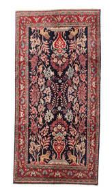 Sarouk pictorial carpet EXZR1484