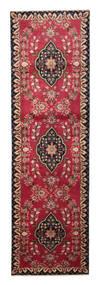 Tabriz tapijt EXZR1652