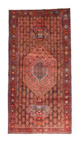 Kurdi Rug 140X295 Authentic  Oriental Handknotted Brown/Dark Red (Wool, Persia/Iran)