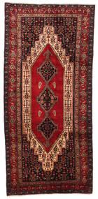 Senneh carpet EXZX440