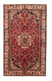 Hamadan carpet EXZR612