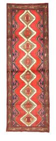 Koliai tapijt EXZX230