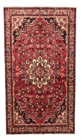 Hamadan Teppich EXZR609