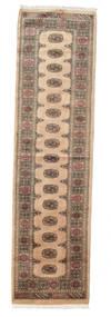 Pakistan Bokhara 3ply tapijt RZZAC59