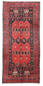 Kurdi Rug 154X238 Authentic  Oriental Handknotted Purple/Dark Red (Wool, Persia/Iran)