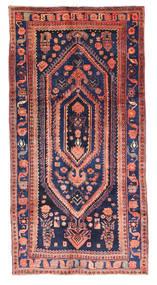 Kurdi Matta 140X279 Äkta Orientalisk Handknuten Mörklila/Lila (Ull, Persien/Iran)