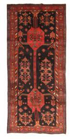 Kurdi szőnyeg EXZX278