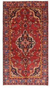 Nahavand Covor 150X282 Orientale Lucrat Manual Roșu-Închis/Mov Închis (Lână, Persia/Iran)