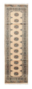 Pakistan Bokhara 3Ply Rug 77X252 Authentic  Oriental Handknotted Hallway Runner  Light Brown/Beige (Wool, Pakistan)