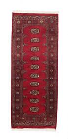Pakistan Bokhara 2ply carpet RZZAF281