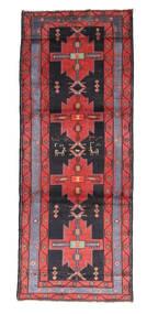 Hamadan matta AHM298