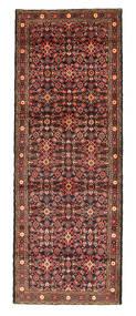 Hamadan carpet AHM359