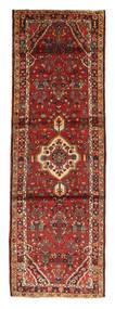 Tappeto Hamadan AHM119