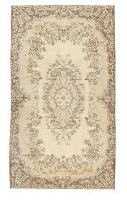 Colored Vintage rug XCGW441