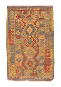 Alfombra Kilim Afghan Old style NAO297