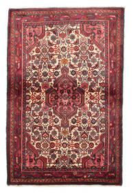 Hamadan carpet VEXZL470
