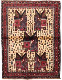 Afshar carpet RZZZN11