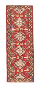 Kazak teppe NAP67