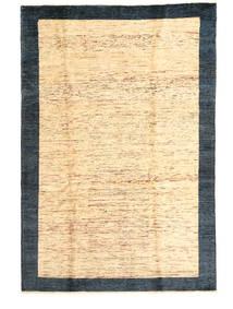 Ziegler Modern Teppich ABCM166