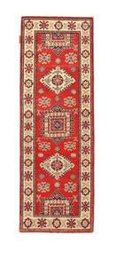 Kazak teppe NAP146