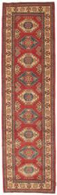 Kazak matta NAP171
