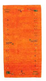 Gabbeh Indisch Teppich AMZR1347