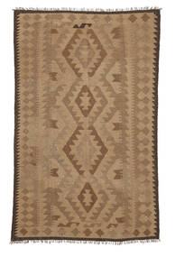 Tapis Kilim Afghan Old style NEWP11