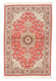 タブリーズ 50 Raj 絹の縦糸 絨毯 ABCN260