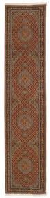 Tabriz 50 Raj Silk Warp Rug 86X410 Authentic  Oriental Handknotted Hallway Runner  Brown/Dark Brown/Light Brown (Wool/Silk, Persia/Iran)