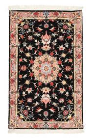 タブリーズ 50 Raj 絹の縦糸 絨毯 ABCN387