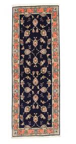 Tabriz 50 Raj silketrend tæppe ABCN403