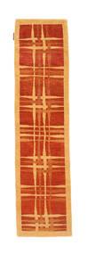 Ziegler Modern Teppich NAQ112